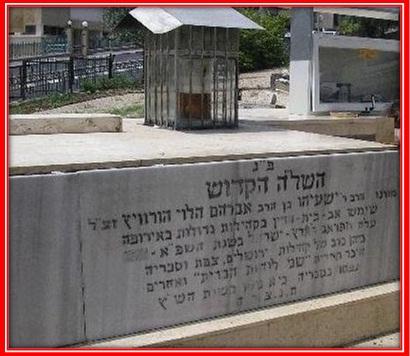 Shla Hakadosh